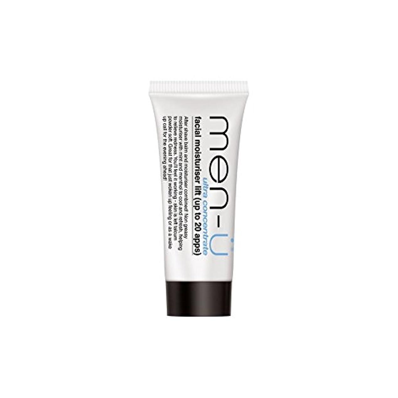 インタフェースエジプト残高男性-のバディ顔の保湿剤のリフトチューブ(15ミリリットル) x4 - Men-? Buddy Facial Moisturiser Lift Tube (15ml) (Pack of 4) [並行輸入品]