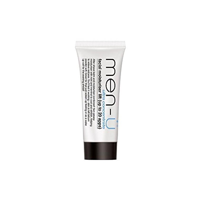 下にミット符号男性-のバディ顔の保湿剤のリフトチューブ(15ミリリットル) x4 - Men-? Buddy Facial Moisturiser Lift Tube (15ml) (Pack of 4) [並行輸入品]