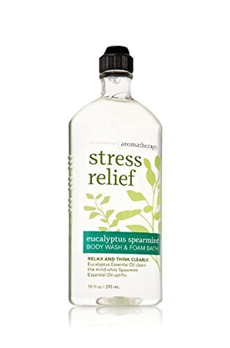 Bath & Body Works Aromatherapy Body Wash with Free Hand Sanitizer (Eucalyptus Spearmint) [並行輸入品]