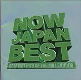 NOW JAPAN BEST
