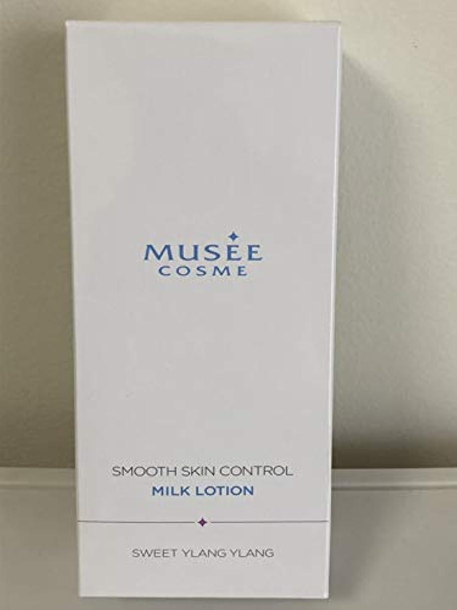 適用済み深さパーティションミュゼコスメ 薬用スムーススキンコントロール ミルクローション 300mL スイートイランイランの香り