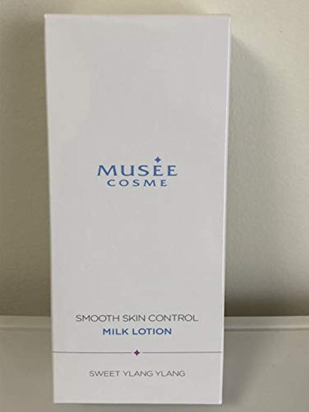定説葉アリーナミュゼコスメ 薬用スムーススキンコントロール ミルクローション 300mL スイートイランイランの香り