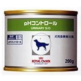 ロイヤルカナン 療法食 pHコントロール ウェット 缶 犬用 200g×12個