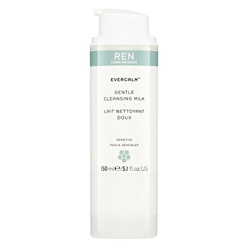 誰か飲食店職業Ren Evercalm優しいクレンジングミルク、150ミリリットル (REN) - REN Evercalm Gentle Cleansing Milk, 150ml [並行輸入品]
