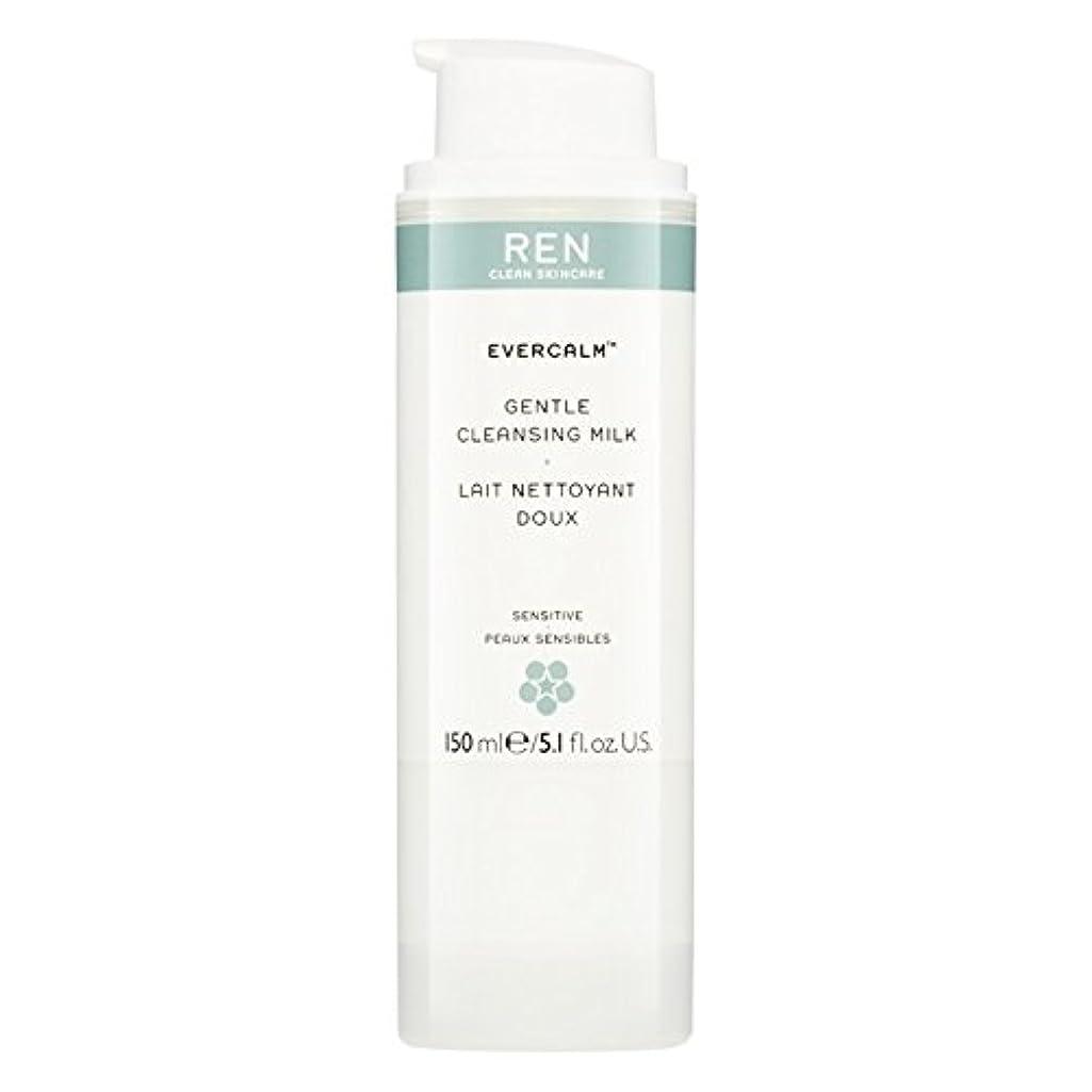 固体リズム破滅的なRen Evercalm優しいクレンジングミルク、150ミリリットル (REN) (x6) - REN Evercalm Gentle Cleansing Milk, 150ml (Pack of 6) [並行輸入品]