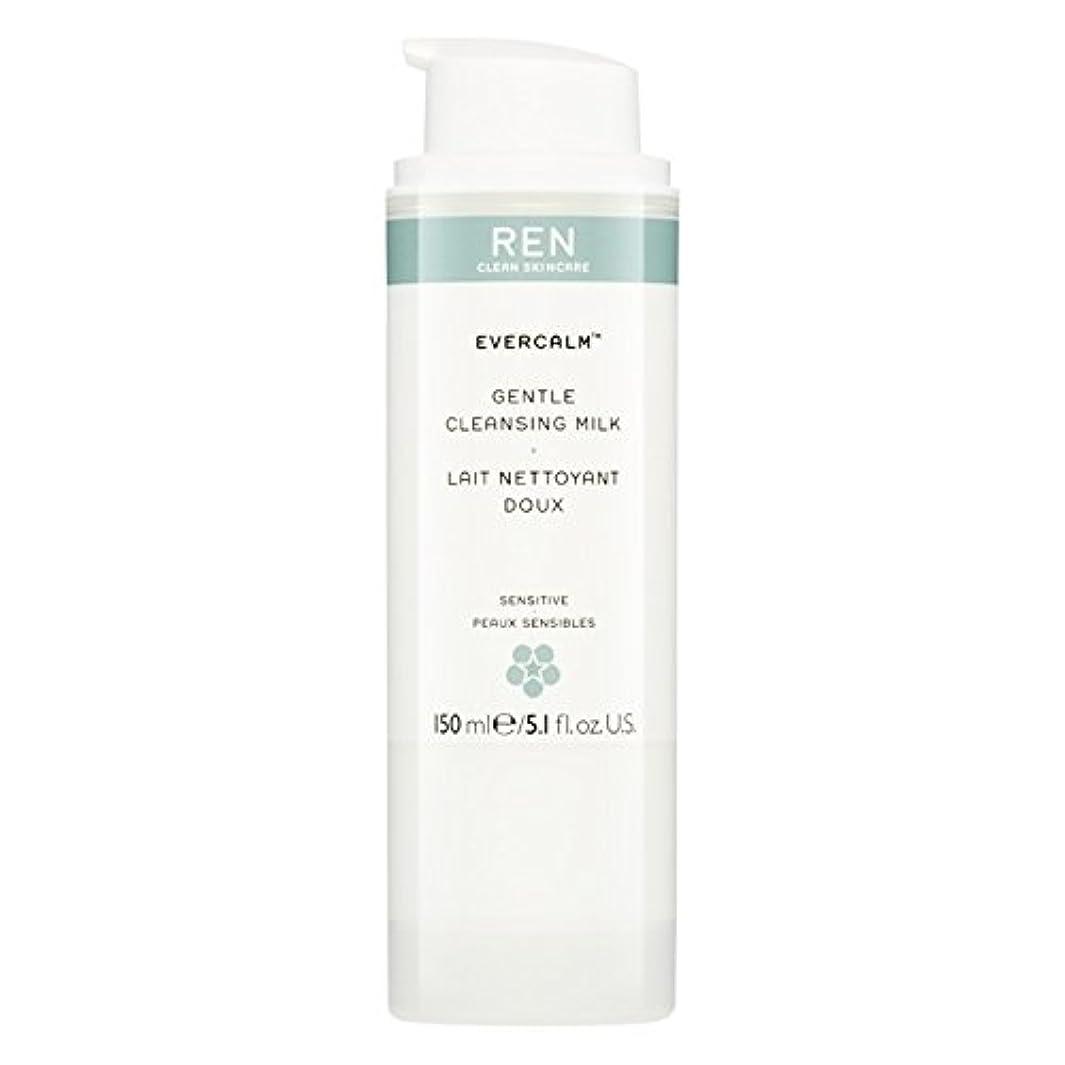 手順食料品店残基Ren Evercalm優しいクレンジングミルク、150ミリリットル (REN) (x2) - REN Evercalm Gentle Cleansing Milk, 150ml (Pack of 2) [並行輸入品]