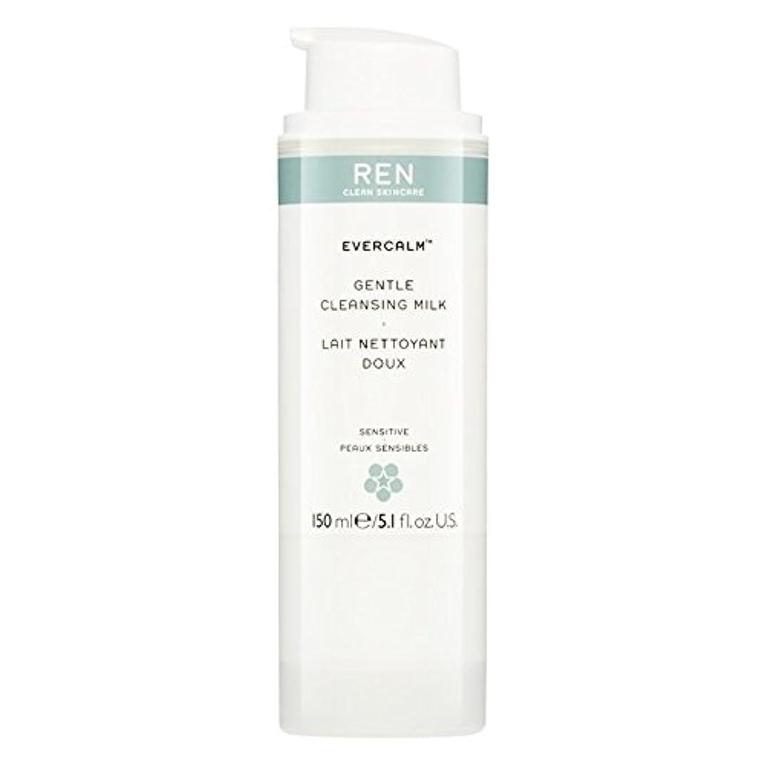 会計ミスペンド敬意Ren Evercalm優しいクレンジングミルク、150ミリリットル (REN) (x2) - REN Evercalm Gentle Cleansing Milk, 150ml (Pack of 2) [並行輸入品]