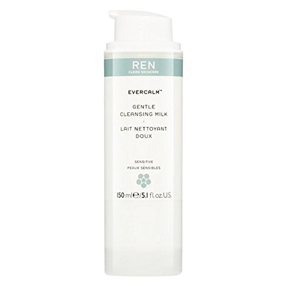 エネルギーアイドルレールRen Evercalm優しいクレンジングミルク、150ミリリットル (REN) (x2) - REN Evercalm Gentle Cleansing Milk, 150ml (Pack of 2) [並行輸入品]