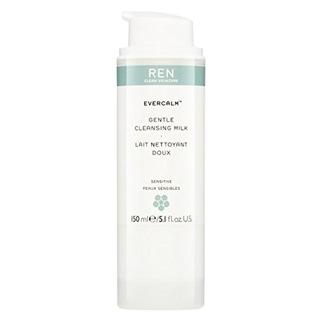 慣らすデッドやめるRen Evercalm優しいクレンジングミルク、150ミリリットル (REN) (x6) - REN Evercalm Gentle Cleansing Milk, 150ml (Pack of 6) [並行輸入品]