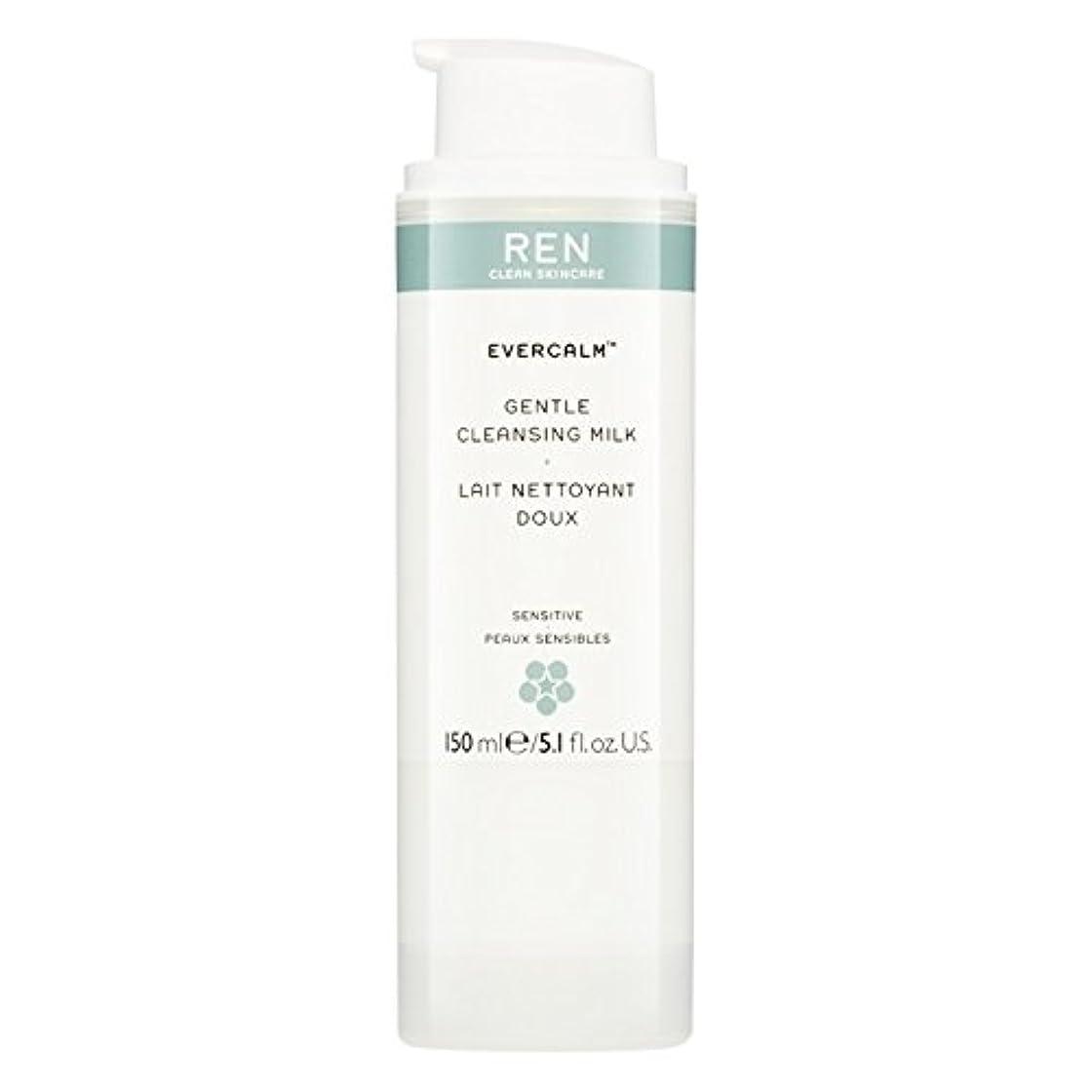 マスタード一般戸棚Ren Evercalm優しいクレンジングミルク、150ミリリットル (REN) (x2) - REN Evercalm Gentle Cleansing Milk, 150ml (Pack of 2) [並行輸入品]