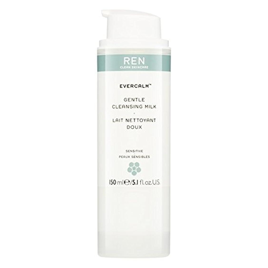 ラベル長さが欲しいRen Evercalm優しいクレンジングミルク、150ミリリットル (REN) - REN Evercalm Gentle Cleansing Milk, 150ml [並行輸入品]