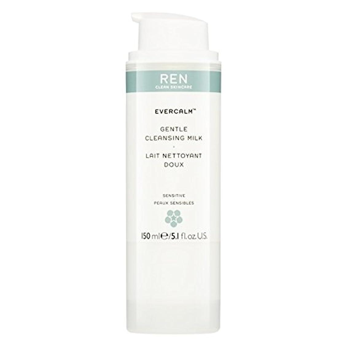 奇跡シュリンク無知Ren Evercalm優しいクレンジングミルク、150ミリリットル (REN) (x6) - REN Evercalm Gentle Cleansing Milk, 150ml (Pack of 6) [並行輸入品]