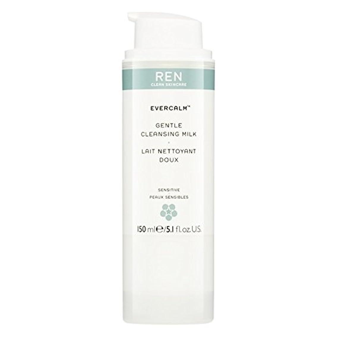 ペーストポップ発生器Ren Evercalm優しいクレンジングミルク、150ミリリットル (REN) - REN Evercalm Gentle Cleansing Milk, 150ml [並行輸入品]