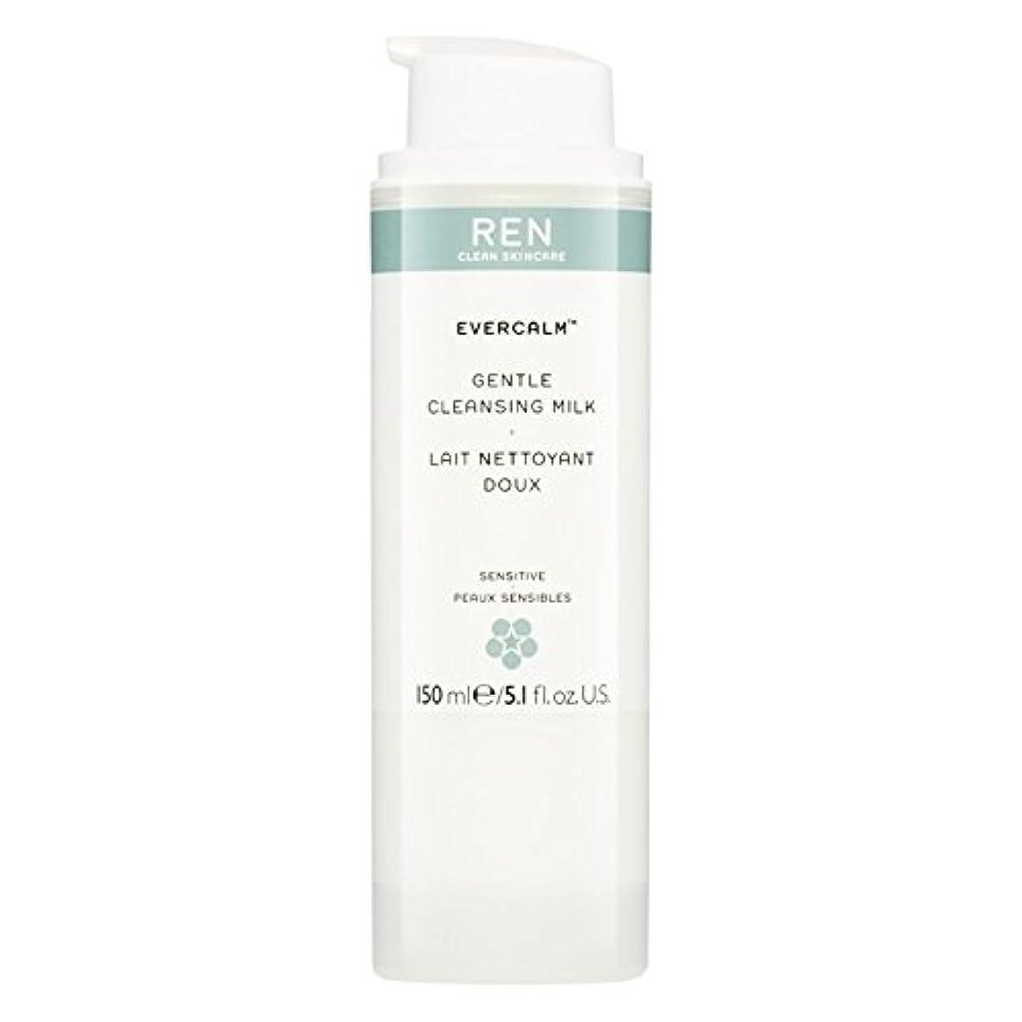 立場逆説驚いたRen Evercalm優しいクレンジングミルク、150ミリリットル (REN) (x6) - REN Evercalm Gentle Cleansing Milk, 150ml (Pack of 6) [並行輸入品]