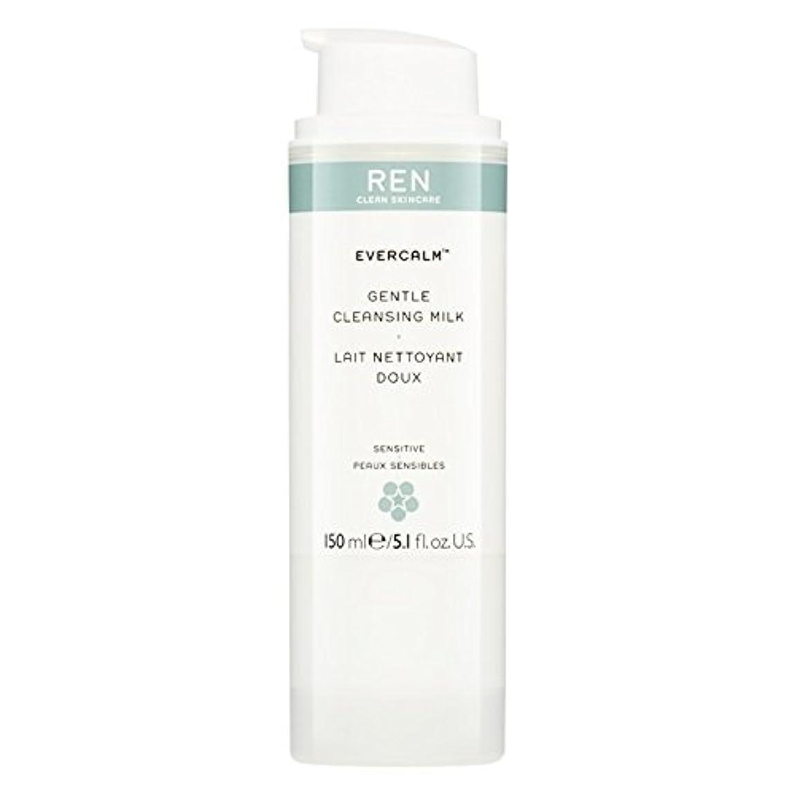レーザ広範囲に中国Ren Evercalm優しいクレンジングミルク、150ミリリットル (REN) (x6) - REN Evercalm Gentle Cleansing Milk, 150ml (Pack of 6) [並行輸入品]
