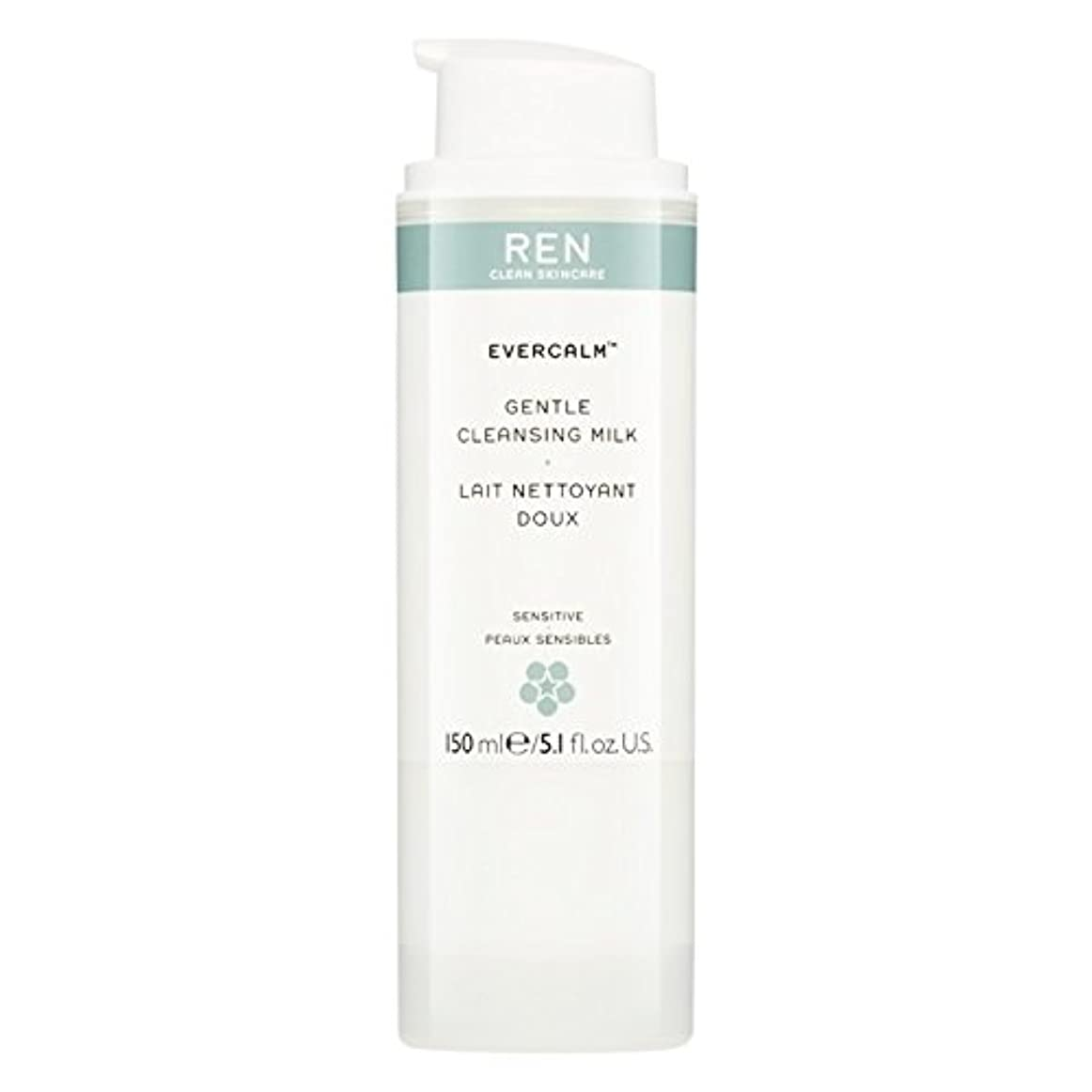 地質学パイ不承認Ren Evercalm優しいクレンジングミルク、150ミリリットル (REN) - REN Evercalm Gentle Cleansing Milk, 150ml [並行輸入品]