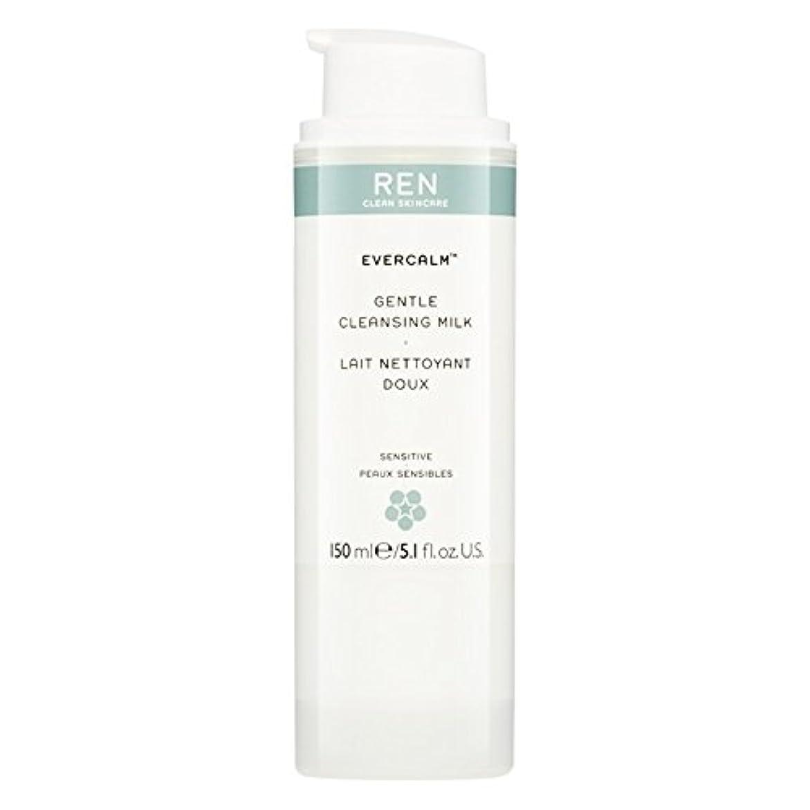 番目内向き買収Ren Evercalm優しいクレンジングミルク、150ミリリットル (REN) (x2) - REN Evercalm Gentle Cleansing Milk, 150ml (Pack of 2) [並行輸入品]