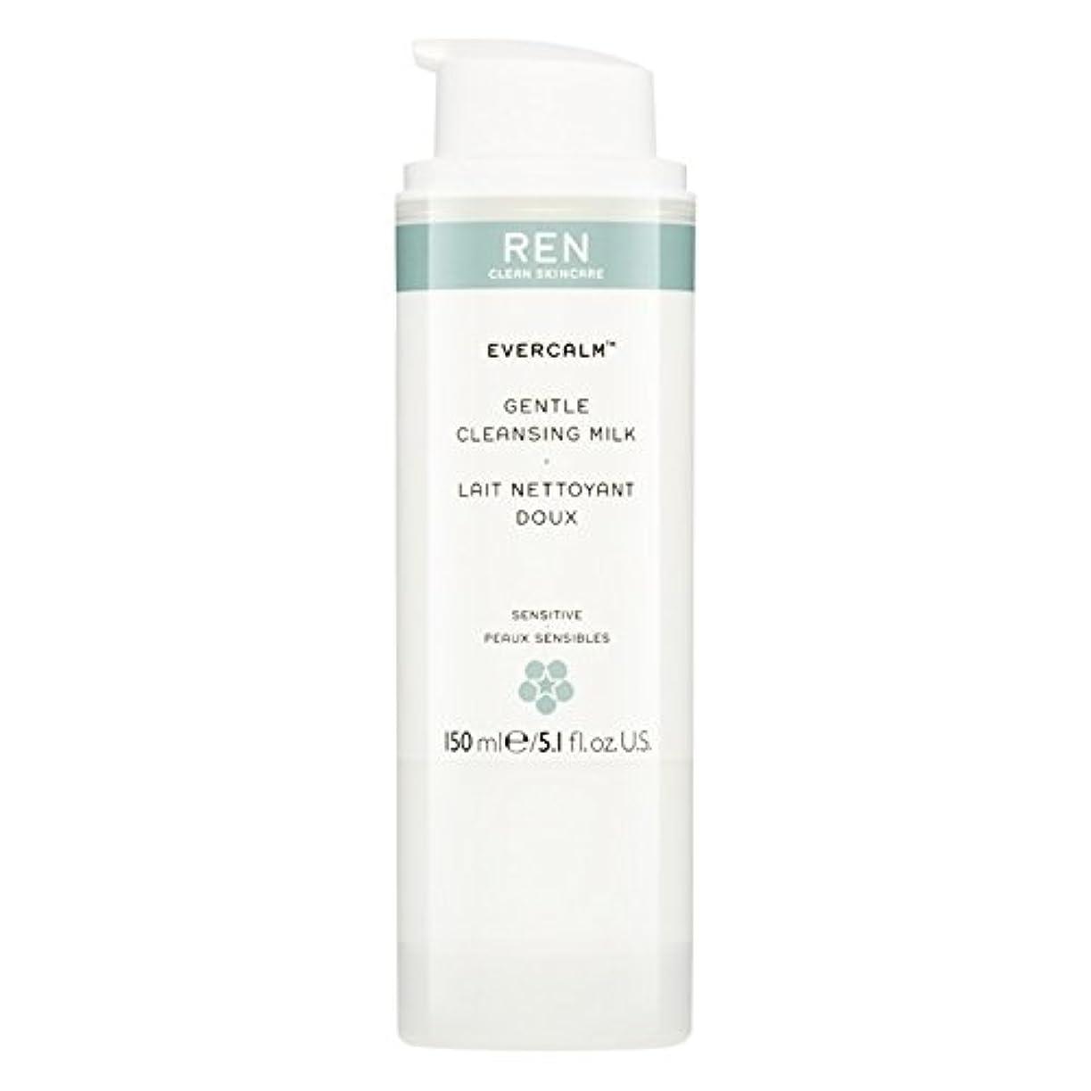 添加剤批判的重要Ren Evercalm優しいクレンジングミルク、150ミリリットル (REN) (x6) - REN Evercalm Gentle Cleansing Milk, 150ml (Pack of 6) [並行輸入品]