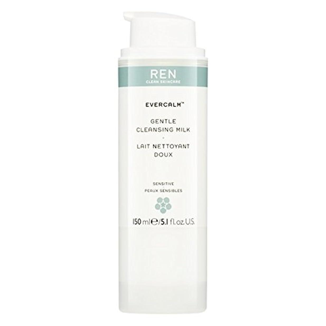 破裂苦難木製Ren Evercalm優しいクレンジングミルク、150ミリリットル (REN) (x2) - REN Evercalm Gentle Cleansing Milk, 150ml (Pack of 2) [並行輸入品]
