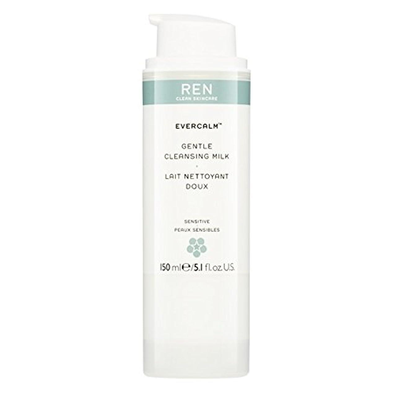 ゲージ首謀者使用法Ren Evercalm優しいクレンジングミルク、150ミリリットル (REN) - REN Evercalm Gentle Cleansing Milk, 150ml [並行輸入品]