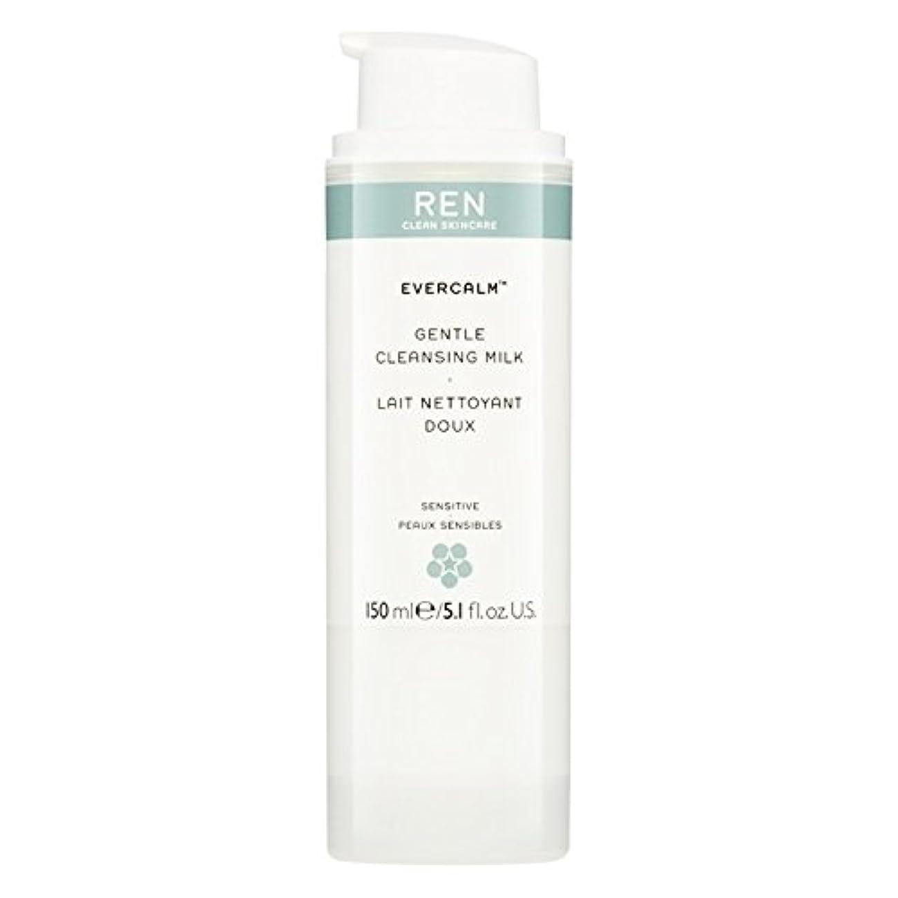 にんじん入浴政府Ren Evercalm優しいクレンジングミルク、150ミリリットル (REN) (x2) - REN Evercalm Gentle Cleansing Milk, 150ml (Pack of 2) [並行輸入品]