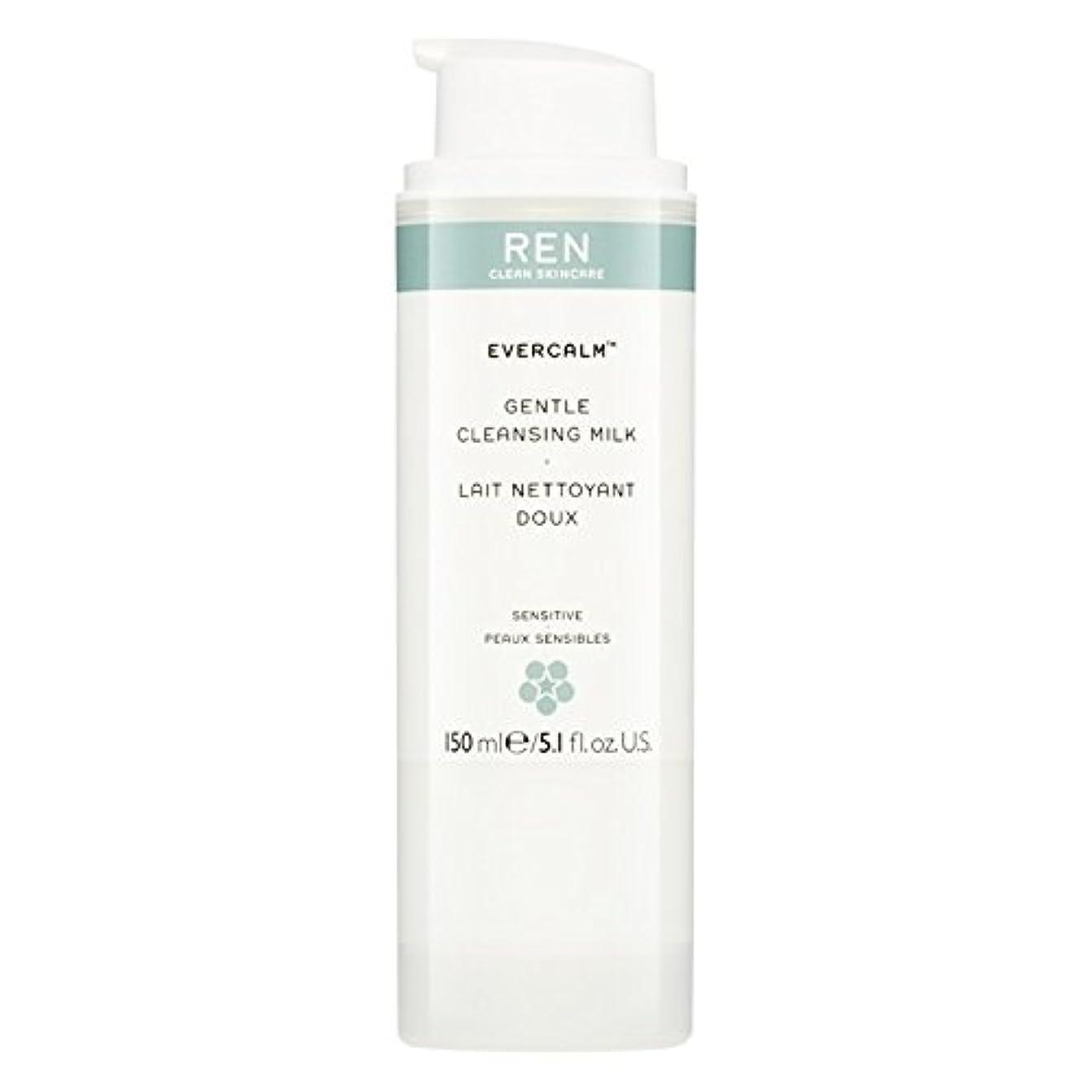Ren Evercalm優しいクレンジングミルク、150ミリリットル (REN) (x6) - REN Evercalm Gentle Cleansing Milk, 150ml (Pack of 6) [並行輸入品]