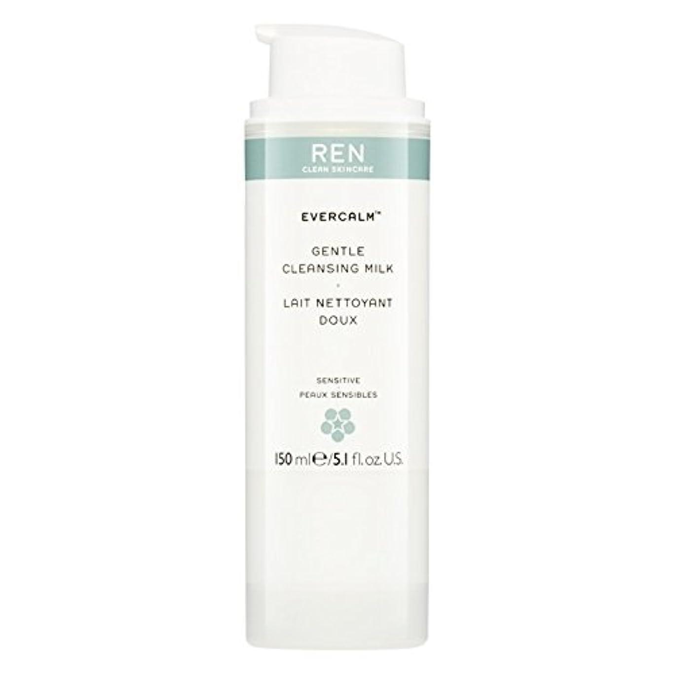 多年生集中的な繁殖Ren Evercalm優しいクレンジングミルク、150ミリリットル (REN) (x2) - REN Evercalm Gentle Cleansing Milk, 150ml (Pack of 2) [並行輸入品]