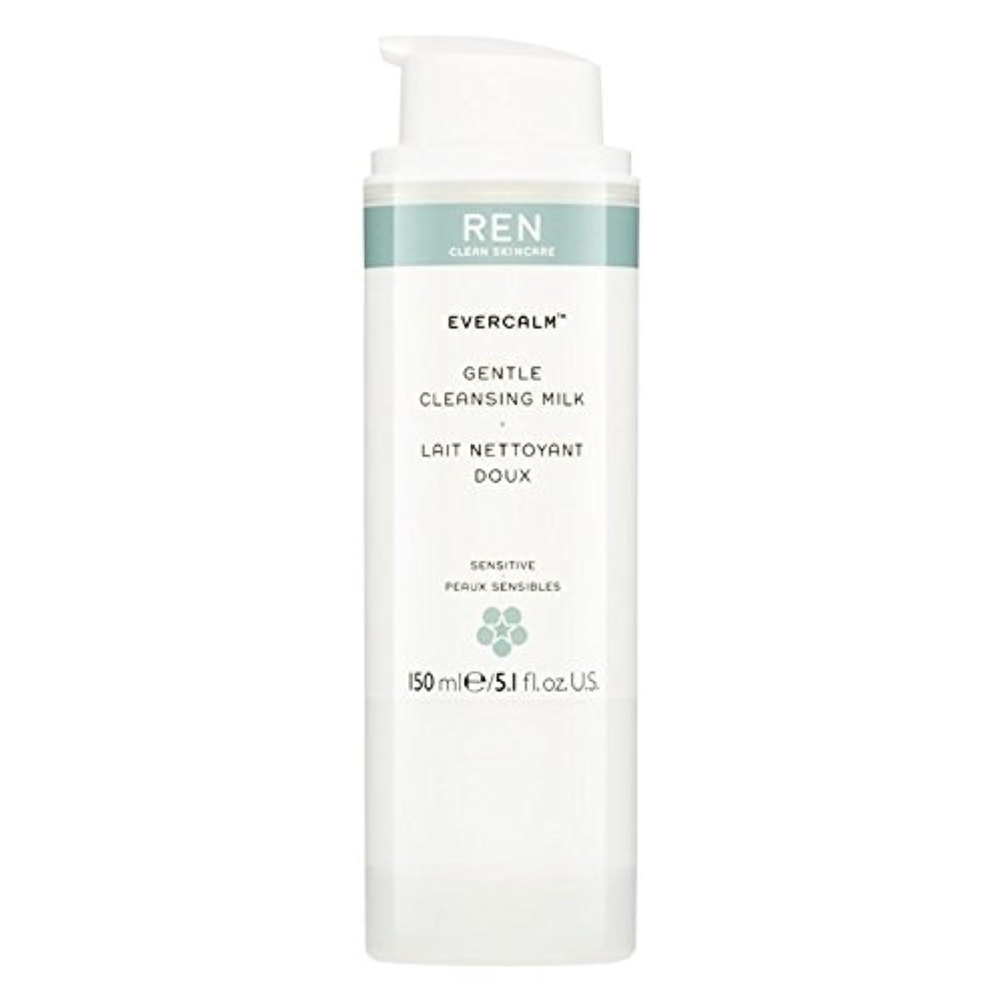 我慢する落とし穴無限Ren Evercalm優しいクレンジングミルク、150ミリリットル (REN) - REN Evercalm Gentle Cleansing Milk, 150ml [並行輸入品]