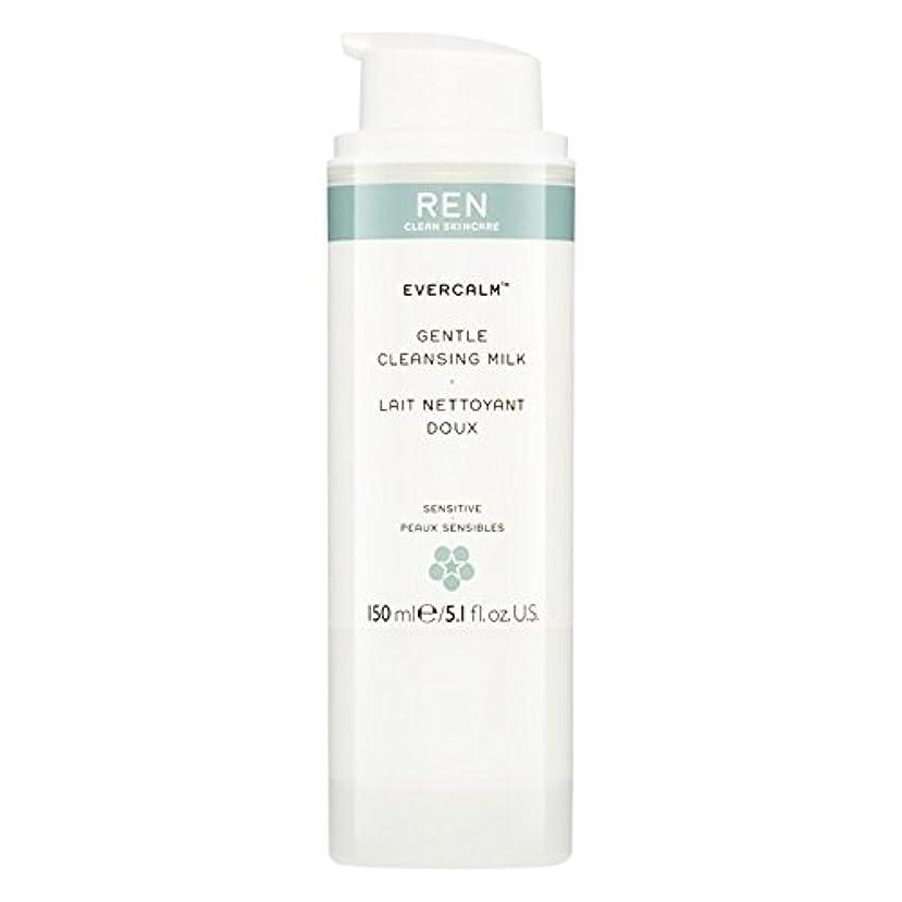 フリンジ与える拮抗Ren Evercalm優しいクレンジングミルク、150ミリリットル (REN) - REN Evercalm Gentle Cleansing Milk, 150ml [並行輸入品]