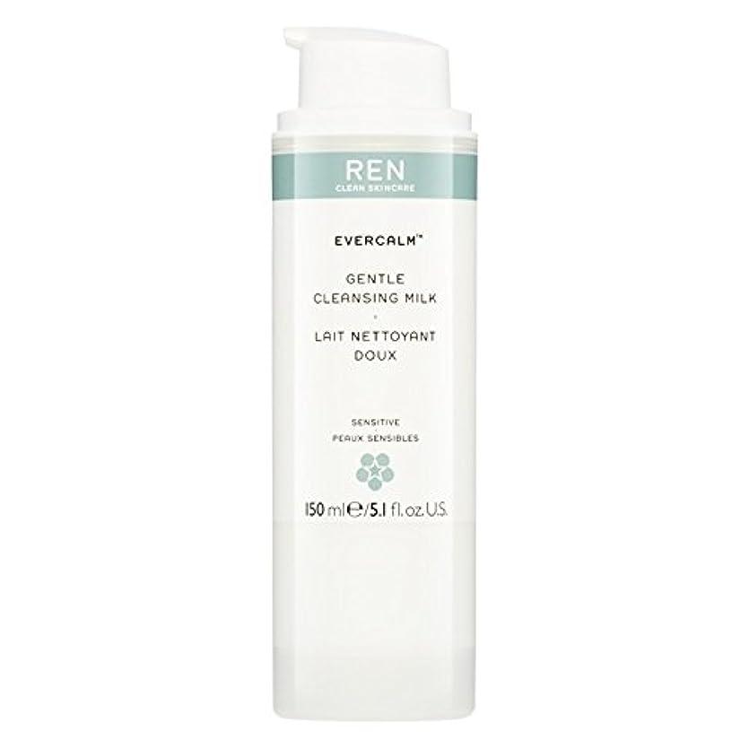 出力払い戻し来てRen Evercalm優しいクレンジングミルク、150ミリリットル (REN) (x6) - REN Evercalm Gentle Cleansing Milk, 150ml (Pack of 6) [並行輸入品]