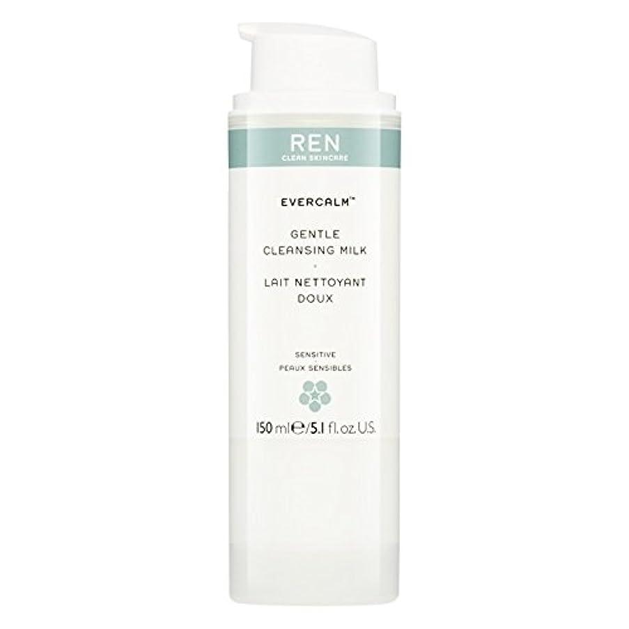 赤ちゃんシンポジウム熱狂的なRen Evercalm優しいクレンジングミルク、150ミリリットル (REN) (x2) - REN Evercalm Gentle Cleansing Milk, 150ml (Pack of 2) [並行輸入品]