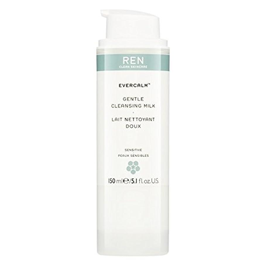 合唱団連邦ウガンダRen Evercalm優しいクレンジングミルク、150ミリリットル (REN) (x2) - REN Evercalm Gentle Cleansing Milk, 150ml (Pack of 2) [並行輸入品]
