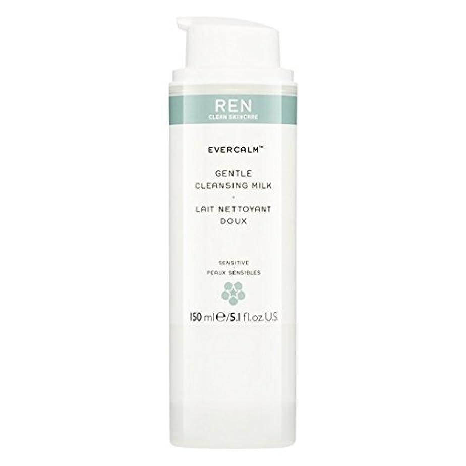 シーフードシェフ考古学者Ren Evercalm優しいクレンジングミルク、150ミリリットル (REN) (x2) - REN Evercalm Gentle Cleansing Milk, 150ml (Pack of 2) [並行輸入品]