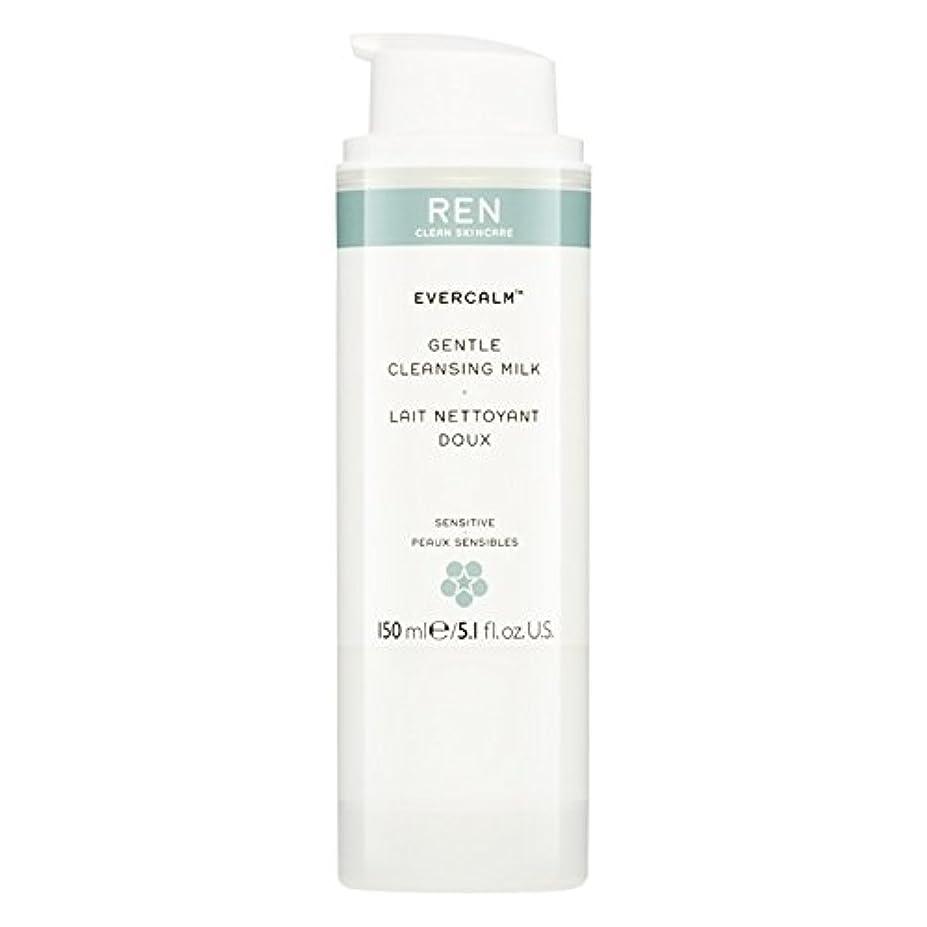 高齢者手足競合他社選手Ren Evercalm優しいクレンジングミルク、150ミリリットル (REN) - REN Evercalm Gentle Cleansing Milk, 150ml [並行輸入品]