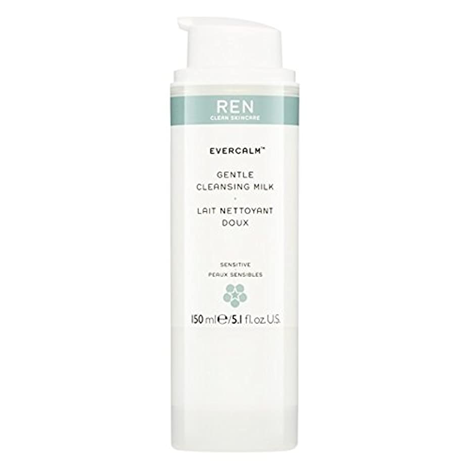 楽しむ協力ファンタジーRen Evercalm優しいクレンジングミルク、150ミリリットル (REN) (x2) - REN Evercalm Gentle Cleansing Milk, 150ml (Pack of 2) [並行輸入品]