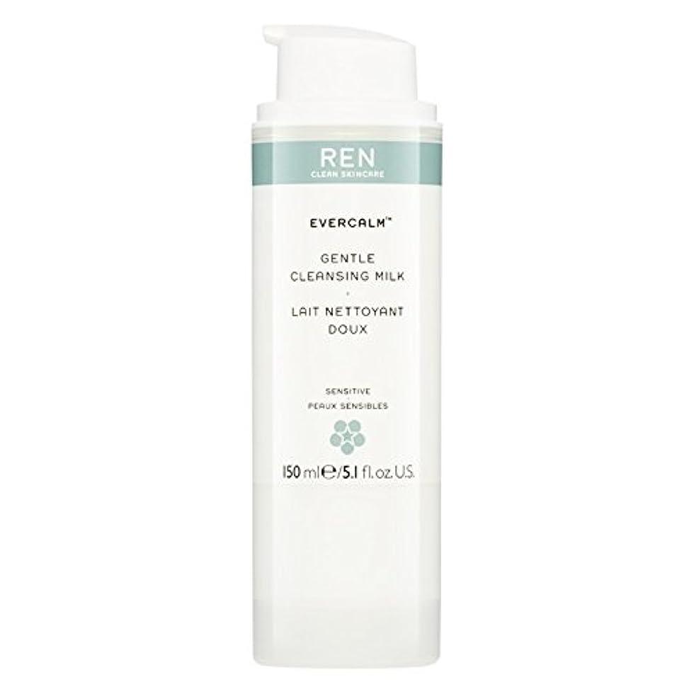 筋肉の弱める幹Ren Evercalm優しいクレンジングミルク、150ミリリットル (REN) - REN Evercalm Gentle Cleansing Milk, 150ml [並行輸入品]