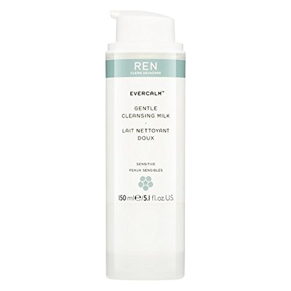 Ren Evercalm優しいクレンジングミルク、150ミリリットル (REN) - REN Evercalm Gentle Cleansing Milk, 150ml [並行輸入品]