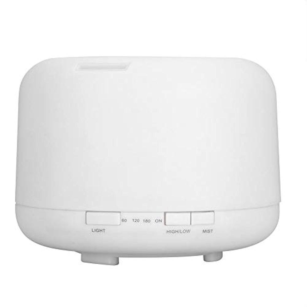 被害者空中しなやかなエッセンシャルオイルディフューザー、500 ml 7色LEDアロマセラピーディフューザーホーム/オフィス/赤ちゃん用超音波加湿器(US Plug)