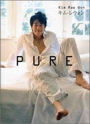キム・レウォン写真集「PURE」