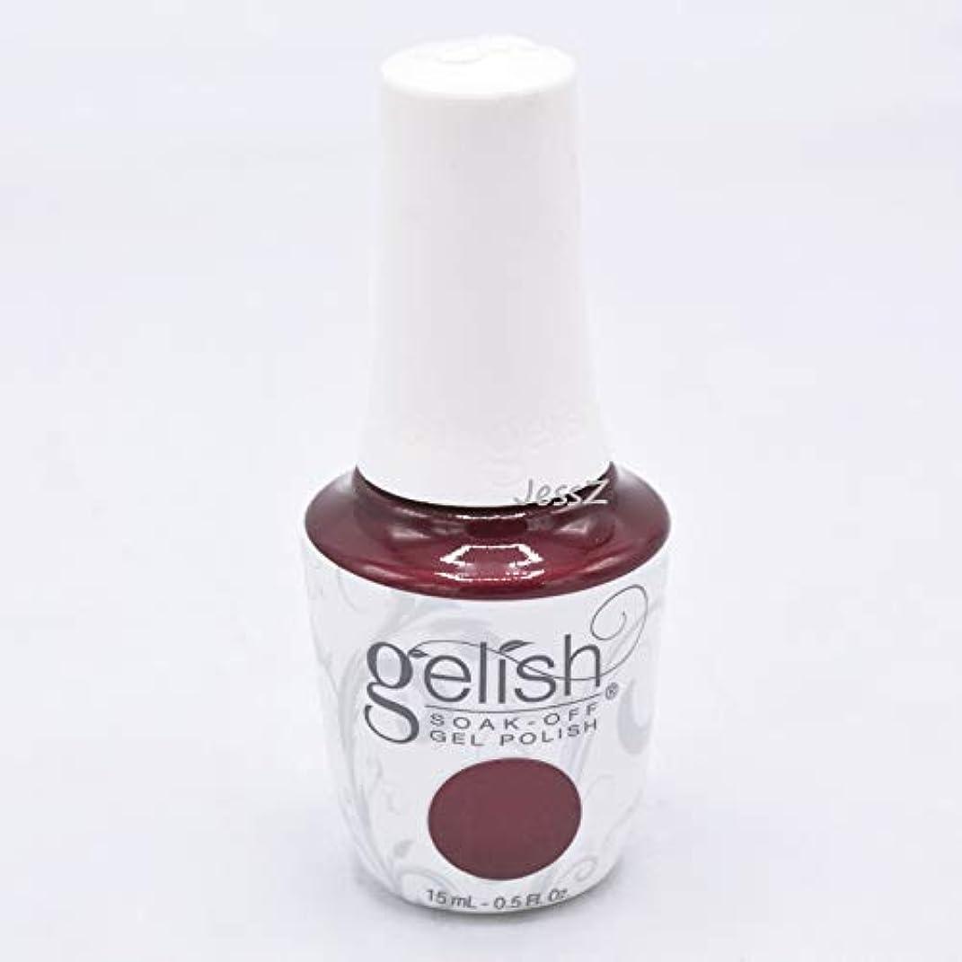 滴下手のひら知覚するGelish Soak-Off Gel - African Safari Collection - Wanna Share a Tent? - 15 ml/05 oz