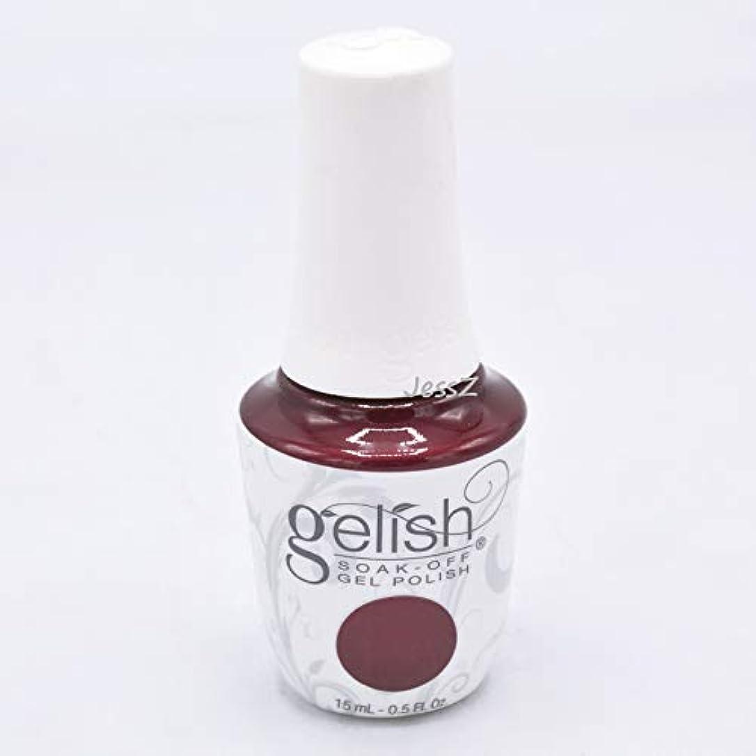雪のとんでもないサーバントGelish Soak-Off Gel - African Safari Collection - Wanna Share a Tent? - 15 ml/05 oz