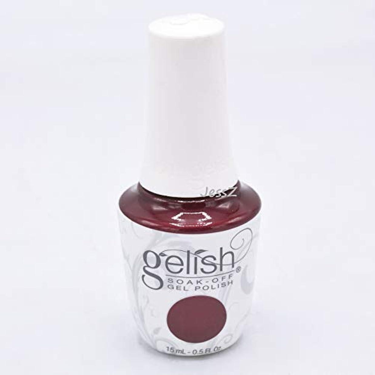 カテナ私たちのもの入射Gelish Soak-Off Gel - African Safari Collection - Wanna Share a Tent? - 15 ml/05 oz