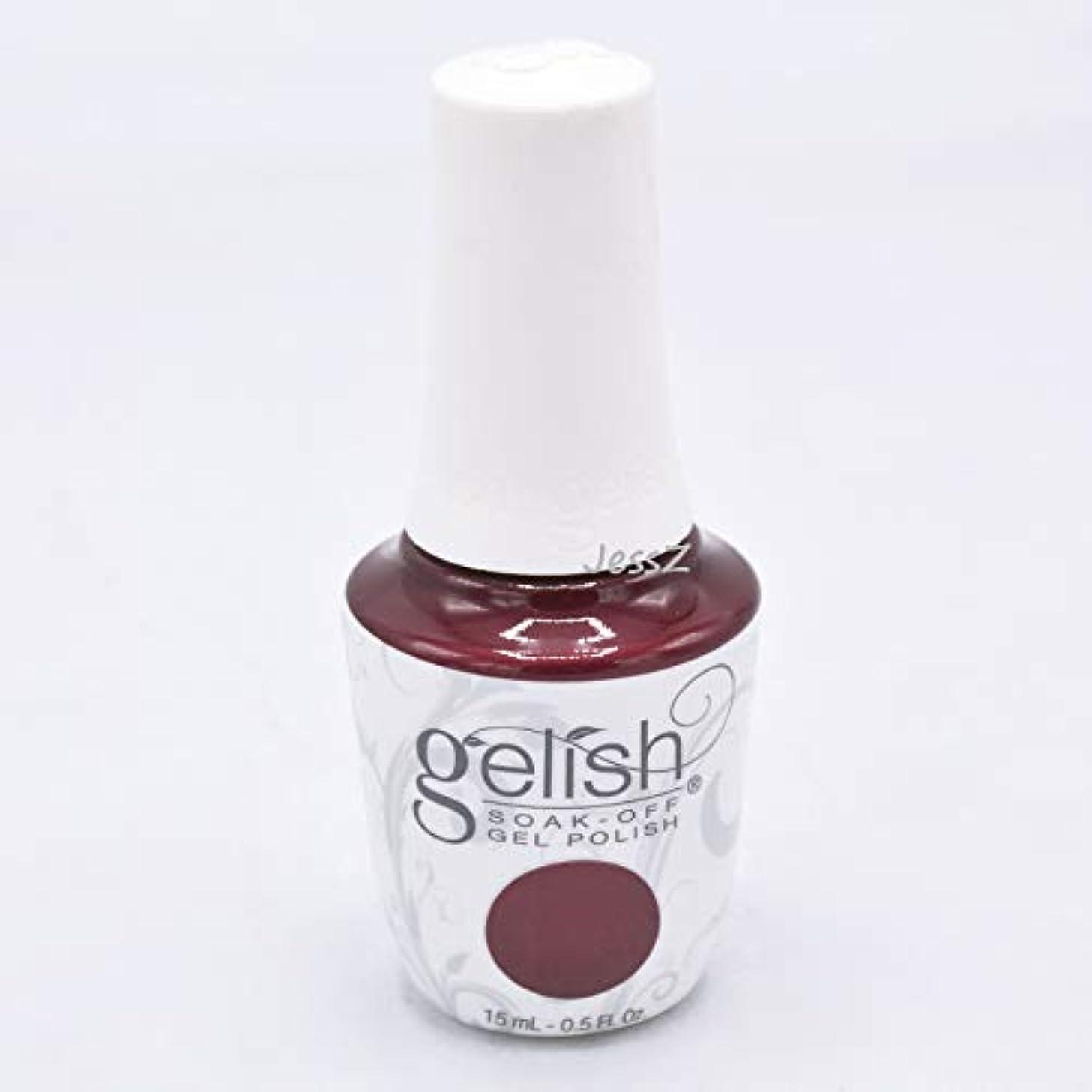 トイレ傾いた公園Gelish Soak-Off Gel - African Safari Collection - Wanna Share a Tent? - 15 ml/05 oz
