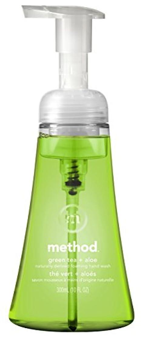 人クリーム水っぽいメソッド ハンドソープ 泡タイプ グリーンティー&アロエ 本体300ml