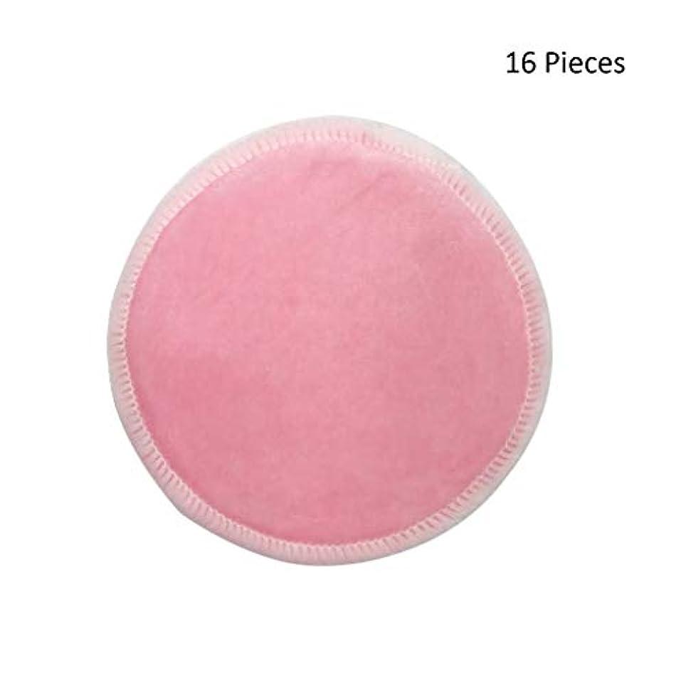 スイングペンス美容師竹フェイスメイク落としラウンドパッド再利用可能なソフトフェイシャルスキンケア布パッド洗えるワイプディープクレンジング化粧品ツール (Color : 16 Pieces, サイズ : 8*8cm)