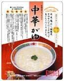 中華がゆ(一食分300g)