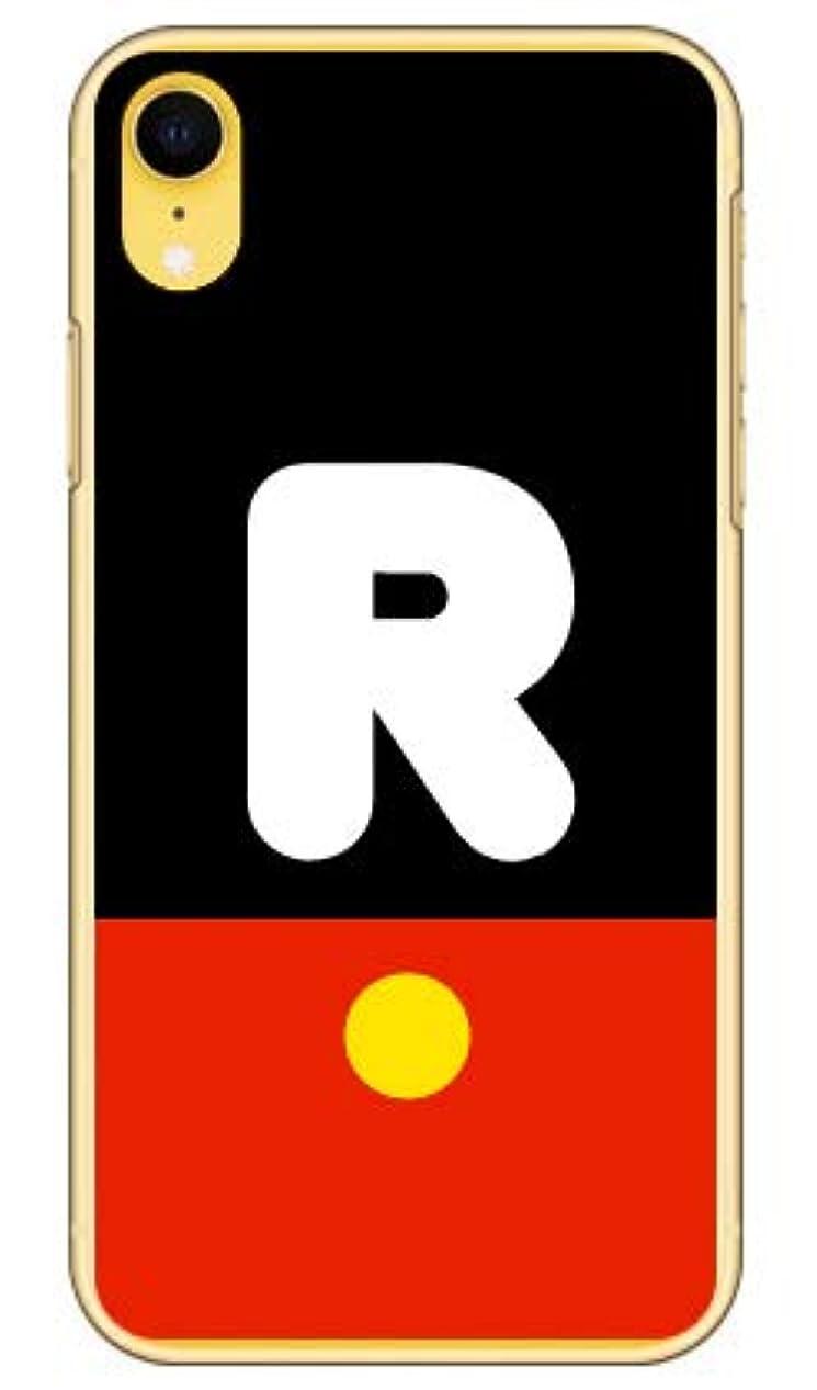 連隊自動的にブーム[iPhone XR/Apple専用] Coverfull スマートフォンケース Cf LTD ボーイ イニシャル R (クリア) 3APIXR-PCCL-152-MKH2