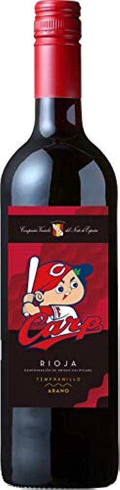 上級愛国的なしっかりカープワイン クネ アラーノ テンプラニーリョ 赤 750ml ■広島東洋カープの応援アイテム