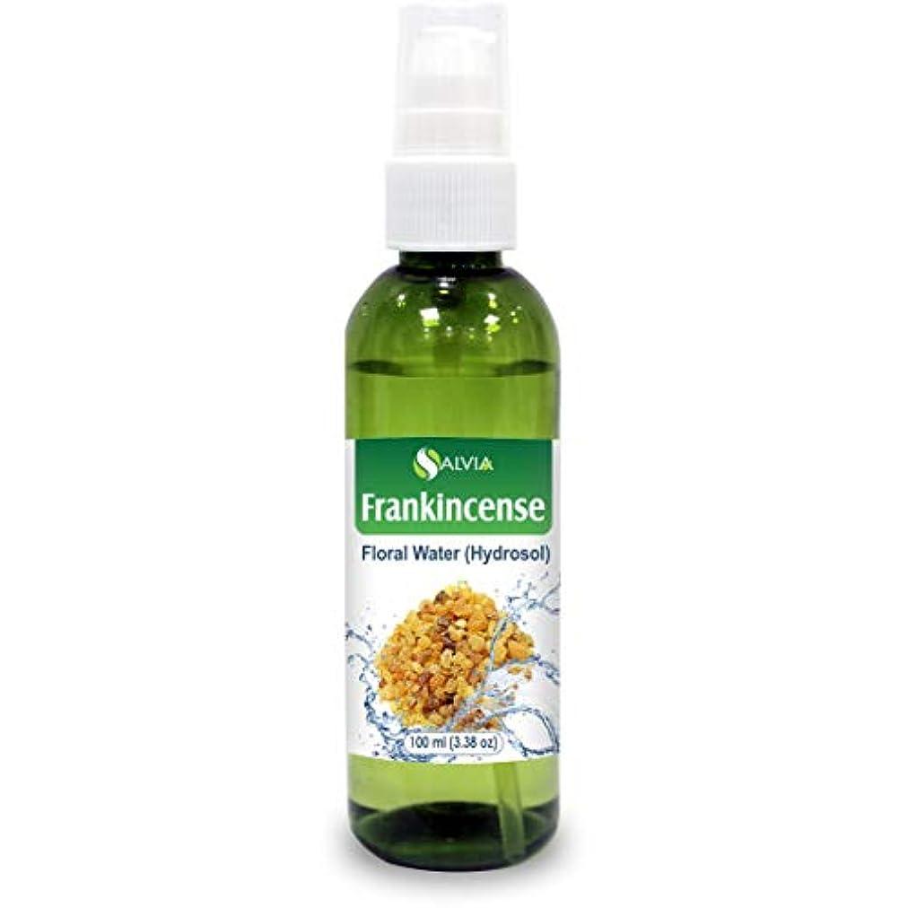 種端ボアFrankincense Floral Water 100ml (Hydrosol) 100% Pure And Natural