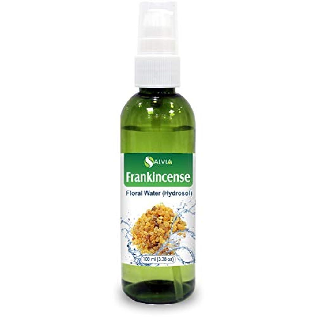 命令的納屋肌寒いFrankincense Floral Water 100ml (Hydrosol) 100% Pure And Natural